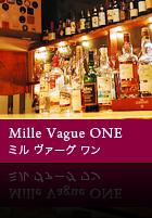 ミル ヴァーグ ワン|Mille Vague ONE