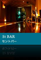 セントバー|St BAR